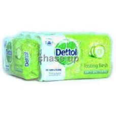 Dettol Lasting Fresh Soap Promo Pack 145gm+65gm